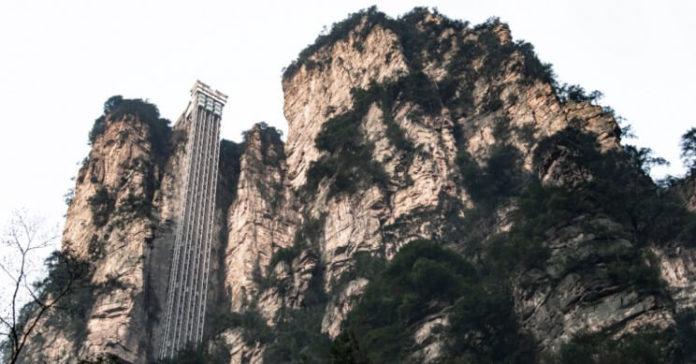 Tuesday's wonders of engineering: Bailong elevator
