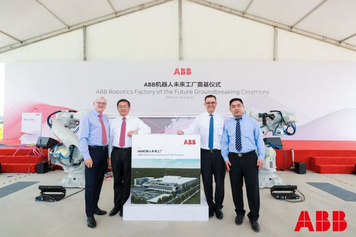 Tuesday's marvels of engineering: ABB's new robotics factory in Shanghai