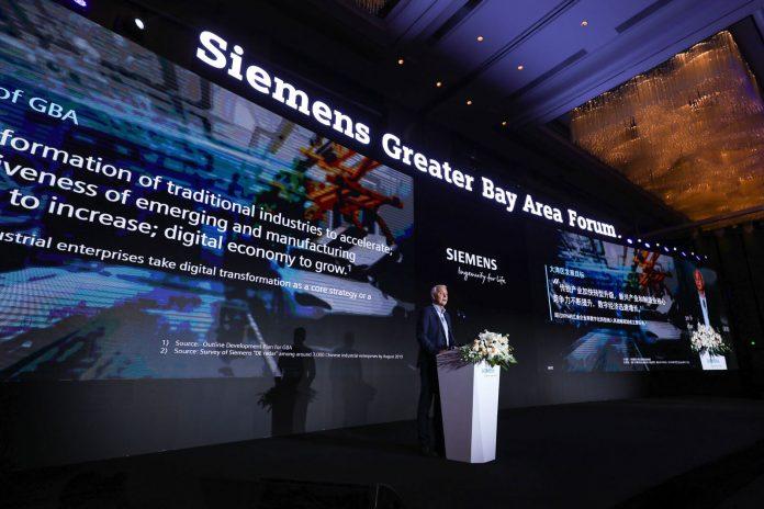 Siemens will apply Industry 4.0 standard in new Guangzhou factory