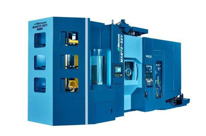 Matsuura's new machining centre
