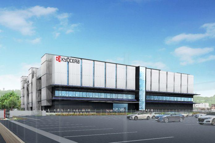 Kyocera Expanding Kokubu Campus
